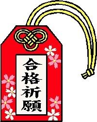 zyuken_02.jpg