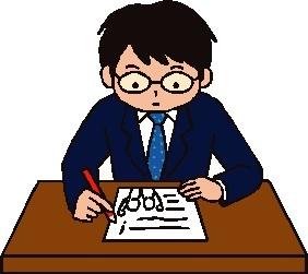 kumiai_09.jpg